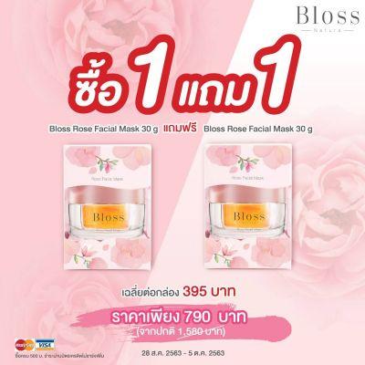 Bloss Rose Facial Mask 30 g.