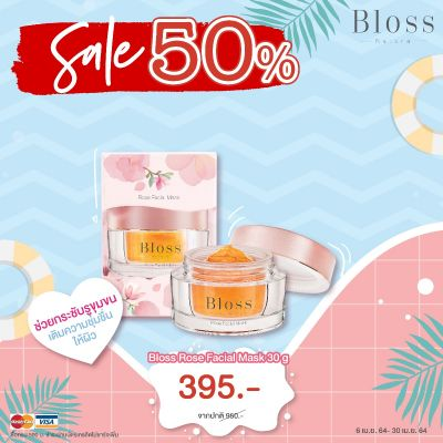 Bloss Rose Facial Mask 30 g.
