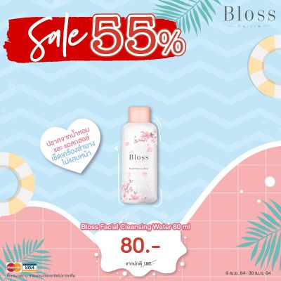 Bloss Facial Cleansing Water 80 ml