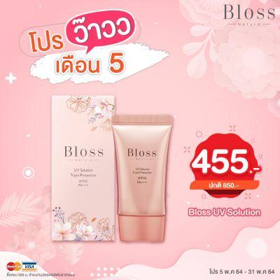 Bloss UV Solution 35 ml