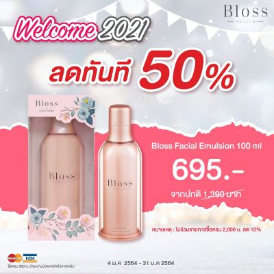 Bloss Facial Emulsion 100 ml